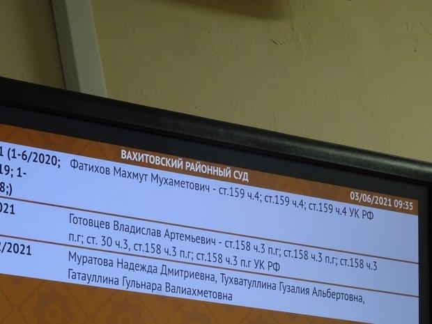 """Верховный суд РТ утвердил возврат прокурору дела """"Фэмэли Эйс"""" на 727 млн рублей"""