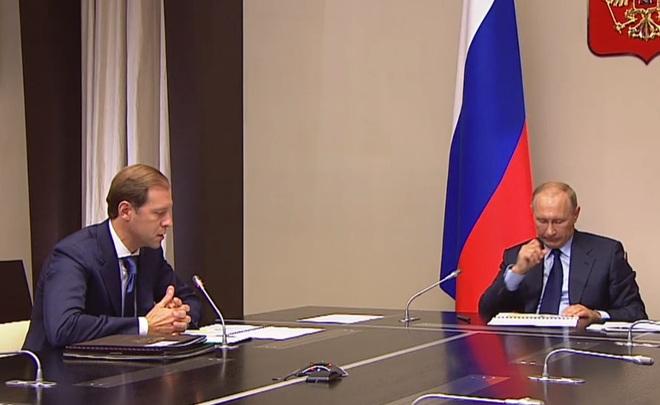 Мантуров предложил Путину перенести Пороховой завод изКазани вудмуртский Кизнер
