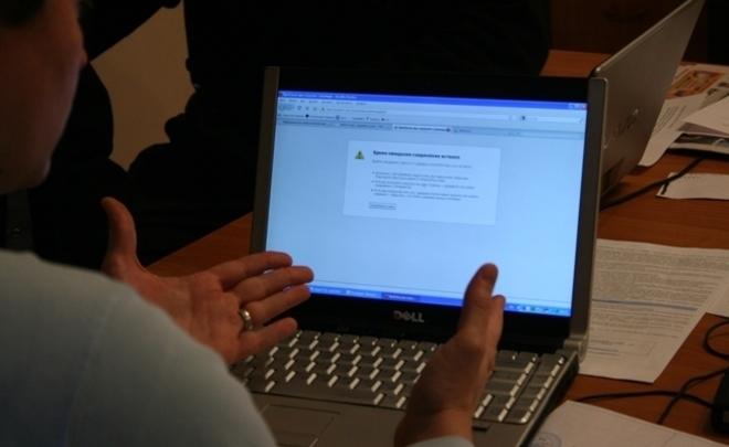 Государственная дума запрещает невсе методы обхода блокировок вглобальной web-сети