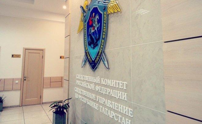 ВКазани следователи проверяют информацию обиздевательствах над подростком вреабилитационном центре