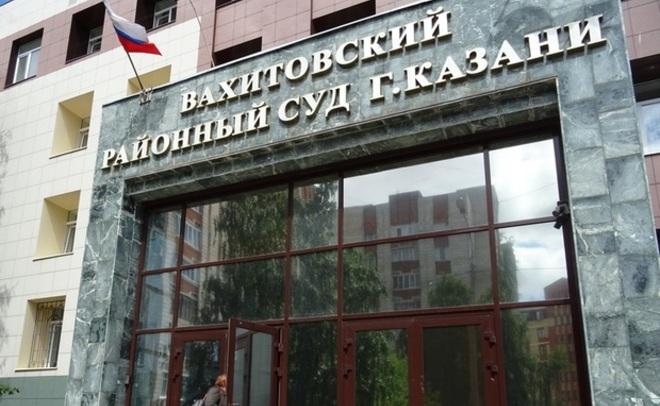 ВКазани суд признал вкладчиков Татфондбанка «дробильщиками»