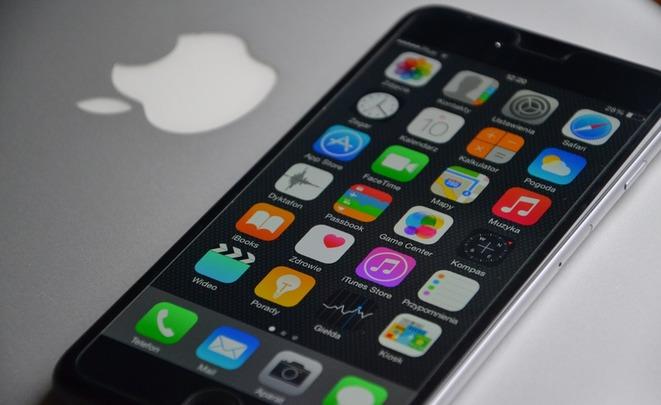 Мобильные телефоны отApple научатся распознавать микротрещины наэкране