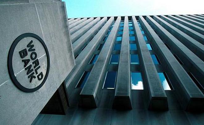 Всемирный банк пристыдил Киев занеэффективность