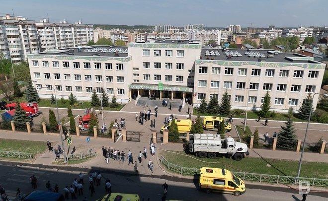 Галимова прокомментировала сообщения об исключении учеников гимназии №175 из списка потерпевших