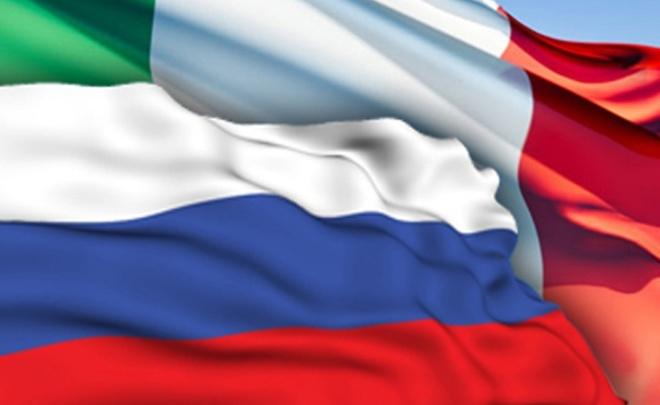 РФС иФедерация футбола Италии подписали меморандум осотрудничестве
