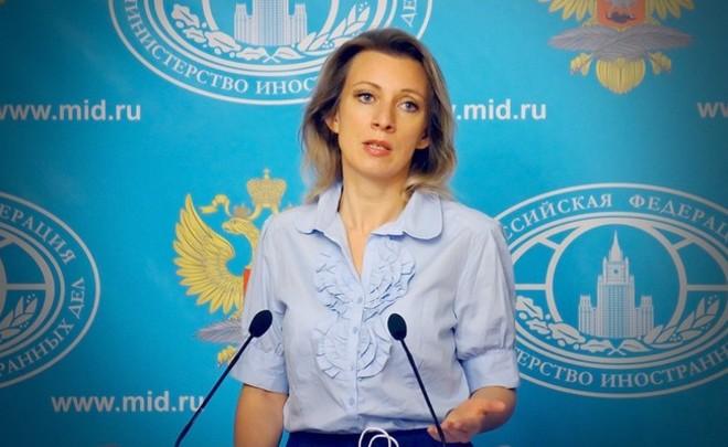 МИД Российской Федерации «вынужден» ответить нановые санкции США всилу дипломатических традиций