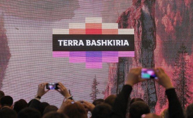 Говоря обренде Terra Bashkiria, Рустэм Хамитов попросил «уйти отрезких оценок»