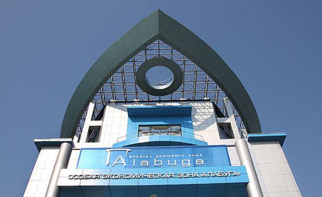 ОЭЗ «Алабуга» приступила кподготовке крупного соглашения скитайскими инвесторами