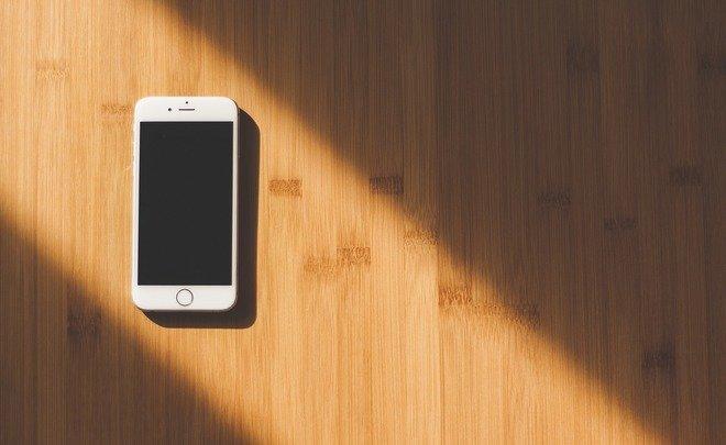 iPhone может получить датчик, фиксирующий утечку газа