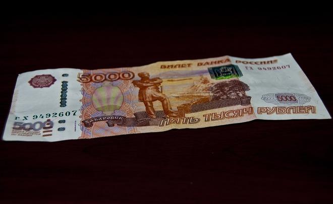 Средняя заработная плата красноярских чиновников доросла до50 тыс.