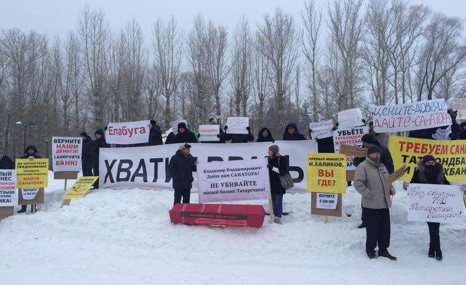 Мэрия Казани согласовала пикет вкладчиков Татфондбанка