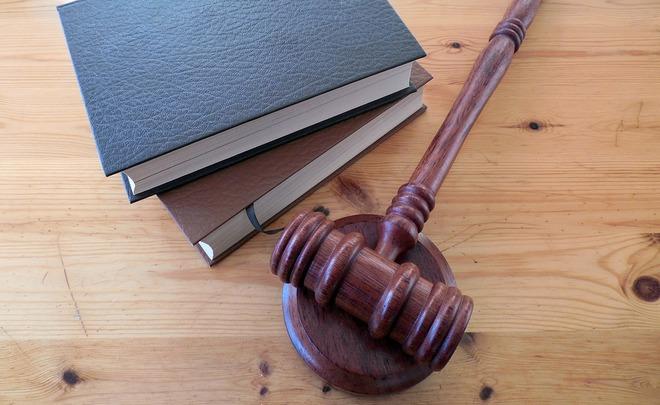 Следствие получило разрешение науголовные дела для 11 судей за2016 год