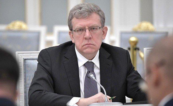 Кудрин: Российская Федерация может оказаться забортом 4-ой индустриальной революции