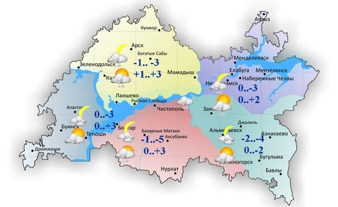 ВТатарстане вновь предполагается метель исильный ветер— МЧС предупреждает