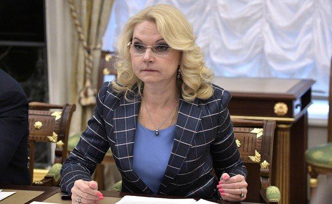 Руководитель Счетной палаты Российской Федерации Татьяна Голикова вполне может стать вице-премьером