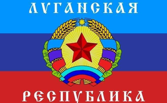 ВЛНР около здания военного комиссариата произошел взрыв