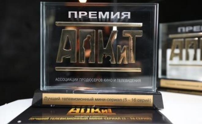 «Пьяная фирма» признан лучшим русским телевизионным фильмом 2016 года