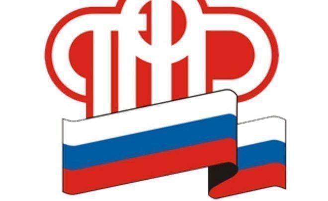 «Коммерсантъ» узнал о будущих отставках вруководстве Пенсионного фонда