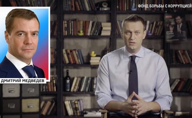 Медведев отменил поездки порегионам из-за фильма «Онвам неДимон»