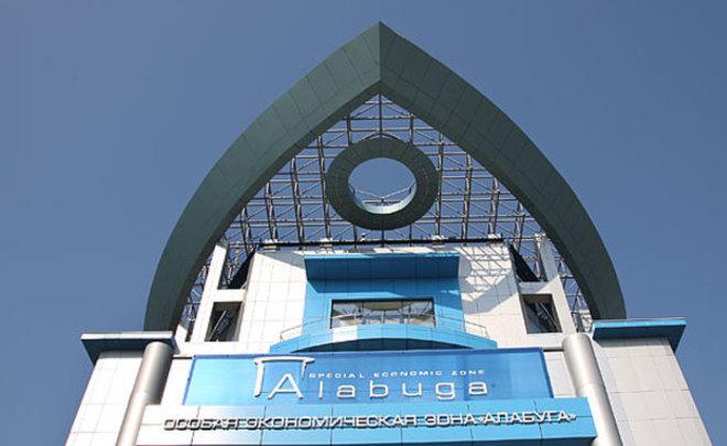 Резидентами «Алабуги» станут еще три компании синвестициями 5,4 млрд руб.
