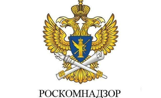 Вработе сайта Роскомнадзора произошел сбой