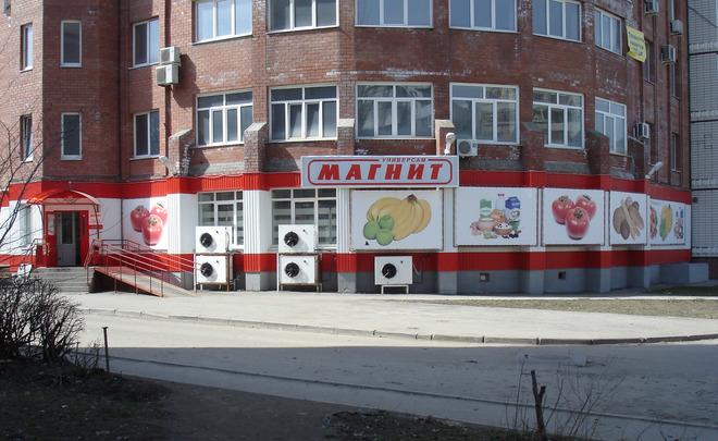 Акции компании Галицкого упали на10 процентов