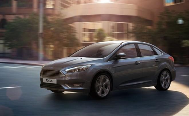 Форд Focus назван самым закладываемым автомобилем в Российской Федерации
