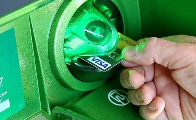 Сберегательный банк объявил осбоях вработе уличных банкоматов из-за морозов