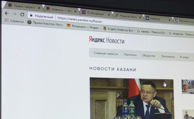 Роскомнадзор приступил копределению новостных агрегаторов
