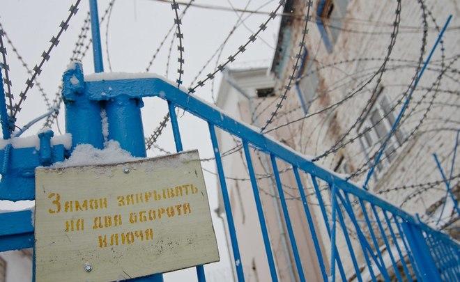 Заместитель начальника казанской колонии рэкетировал осужденных