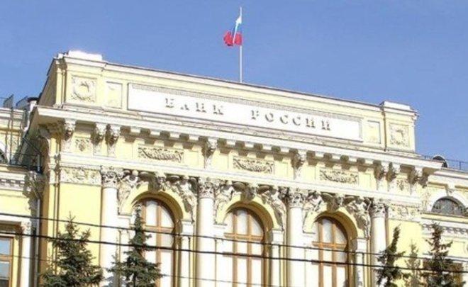 Курс рубля вышел вплюс нановостях отПентагона