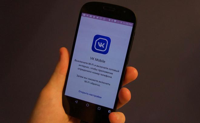 VK.COM тестирует первого виртуального мобильного оператора