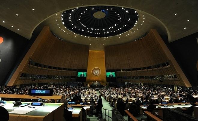 Российская Федерация и КНР заблокировали резолюцию Совбеза ООН поСирии