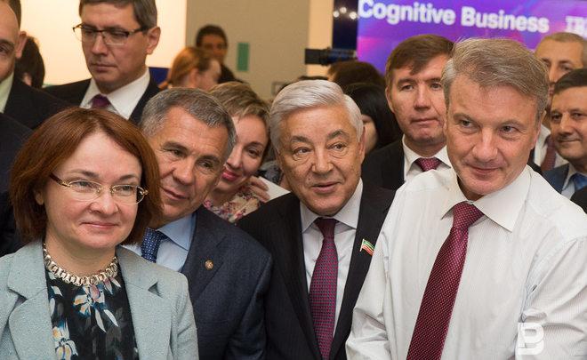 Татарстан и сберегательный банк подписали соглашение осотрудничестве винновационной сфере