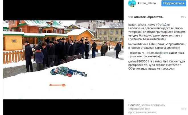 Небольшой парень притворился спящим при виде Рустама Минниханова