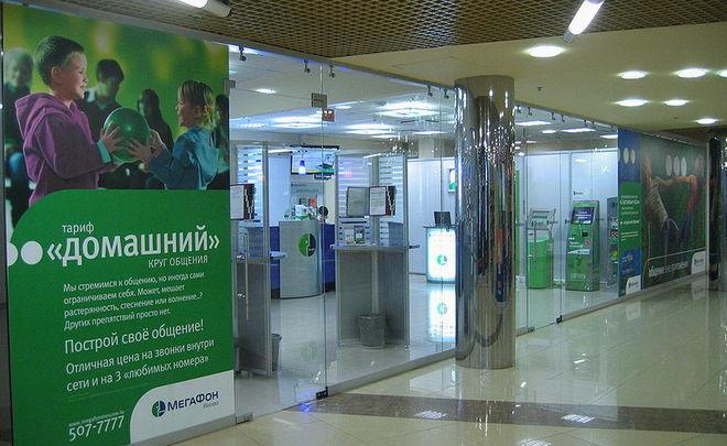 В Мегафоне рассказали о восстановлении связи в Казани