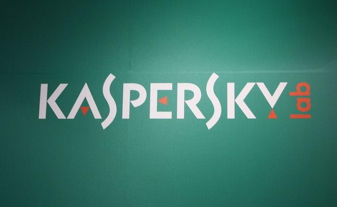 Кремль прокомментировал ограничение напрограммы Касперского вСША