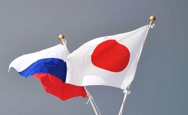 Япония создала совет посовместной сРоссией деятельности наКурилах