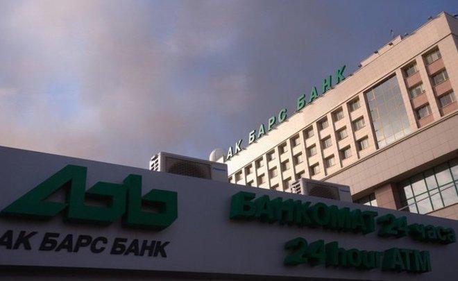 Банки посоветовали ввести альтернативный вид основной ставки вобъеме 4% годовых