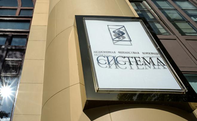 Суд отказал «Системе» впроведении финансовой экспертизы поиску «Роснефти»