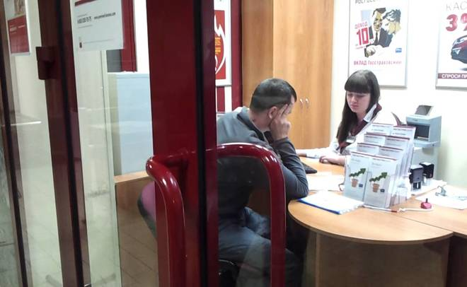 ВИвановской области установили порог продаж полисов ОСАГО