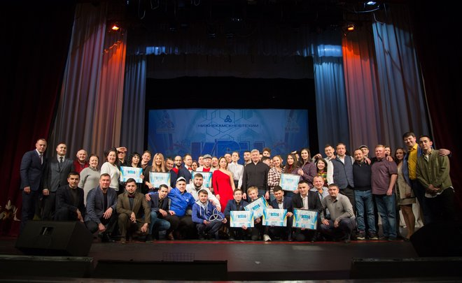 В «Нижнекамскнефтехиме» прошел фестиваль КВН среди подразделений компании