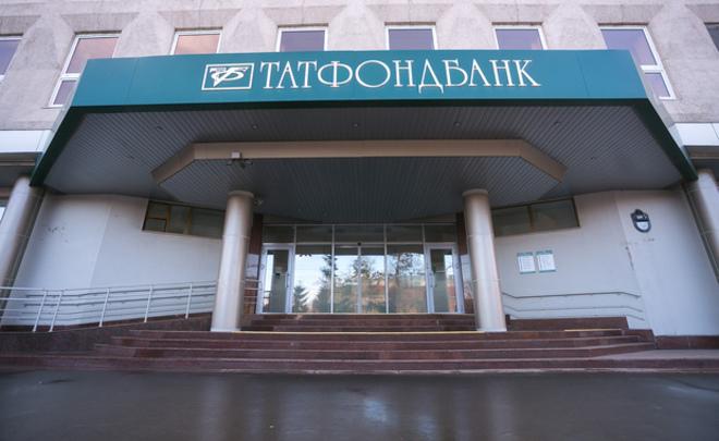 Сегодня вТатфондбанке обсудят меры пофинансовому оздоровлению
