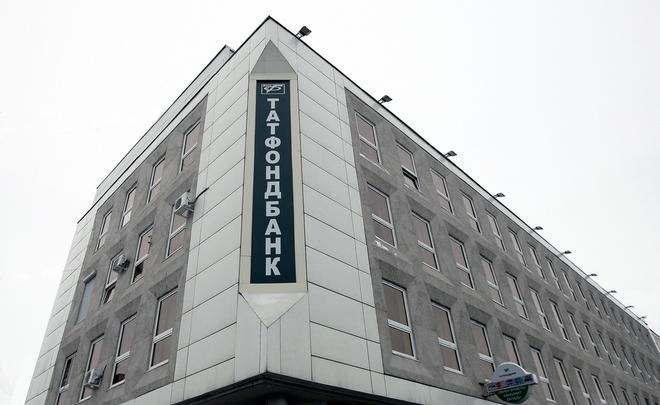 Тринадцать офисов Татфондбанка в Российской Федерации приостанавливают работу