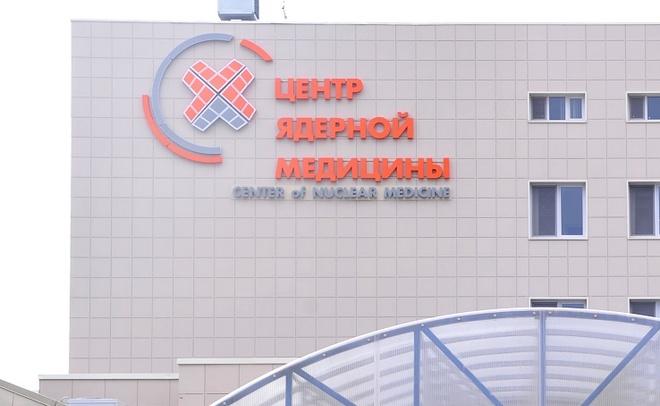 ВКазани изЦентра ядерной медицины пропала радиоактивная игла