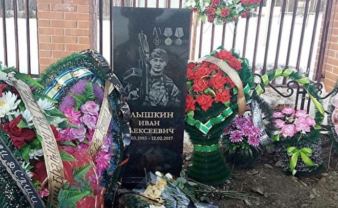 Znak сказал о погибели русского военного вСирии