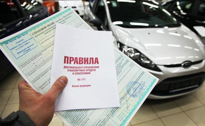 Грядет новая замена бланков из-за подделок— Полисы ОСАГО