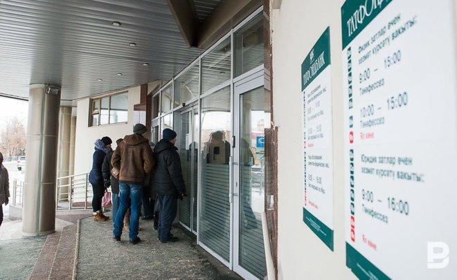 РФП провел первые выплаты вкладчикам «Татфондбанка» и«Интехбанка»
