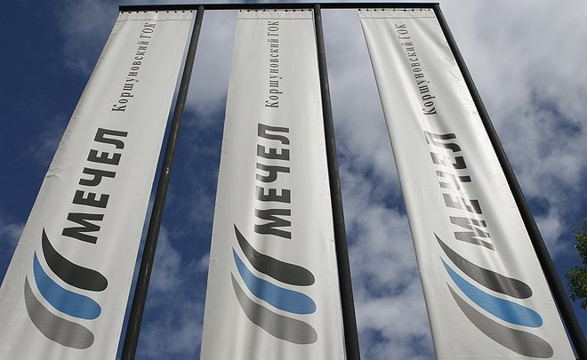 Акционеры «Мечела» одобрили реструктуризацию долгов компании