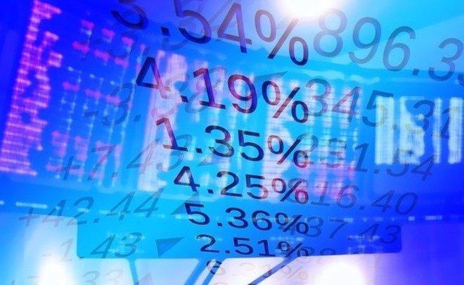 Вовсех областях Российской Федерации годовая инфляция опустилась ниже 4%